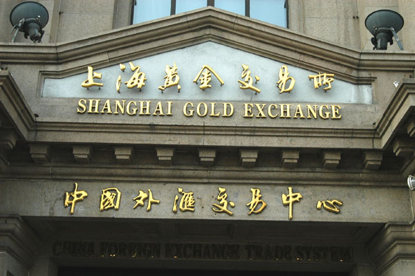 China Moves To Dominate Gold Market With Physical Exchange